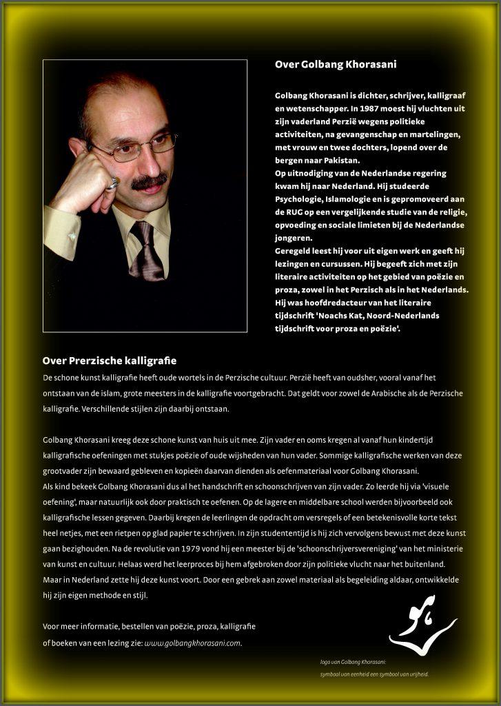 Goldbang website