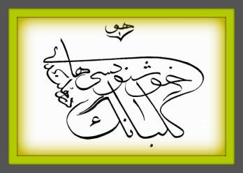 Kaligrafie website