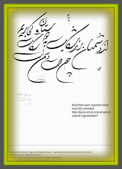 KalligrafieGolbangKhorasani-vriend-vijand 2 website